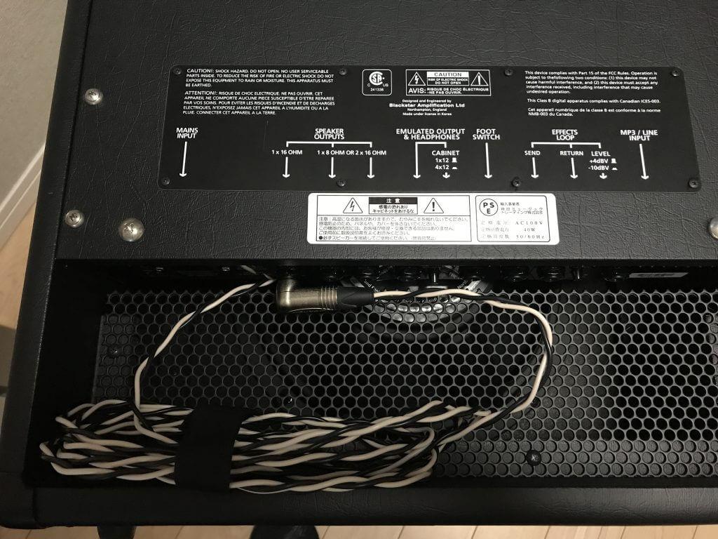 HT5R の スピーカーケーブル を Belden 8470 に